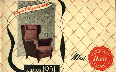 IKEA MK 1951