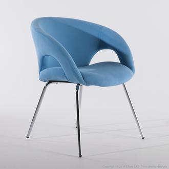 chaises design à moins de 100 Euros tissu bleu