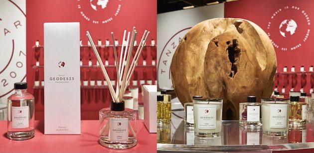 Maison et Objet 2016 design fragrance