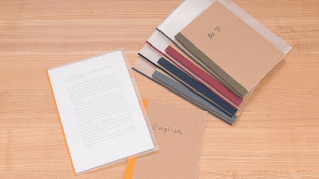 carnet de note minimaliste ecofriendly écologique interenet - blog design - clem around the corner
