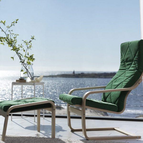 fauteuil poang exterieur terrasse jardin