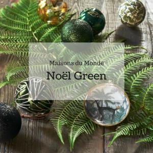 décoration noel vert et or boule deco green arty