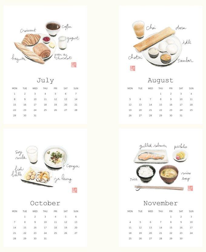 calendrier 2019 original illustration gourmand blog déco clem around the corner