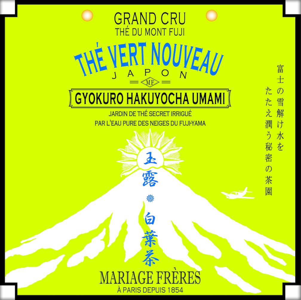 Mariage Frères thé vert grand crus technique japonaise ombre saveur fruit - blog déco - clem around the corner